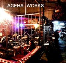 AGEHA WORKS