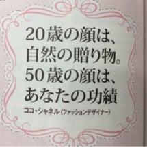 20歳の顔、50歳の…