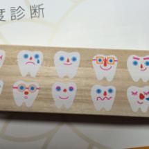 乳歯の入れ物
