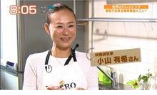 料理研究家 テレビ ドレッシング アレンジ