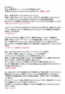 【サンプル】レーザートーク