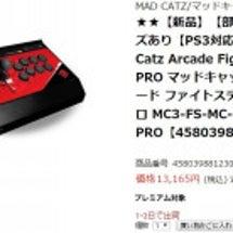 差額5000円