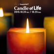 Candle of …