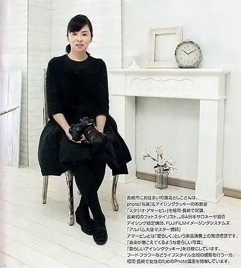 第60回長崎県美術展