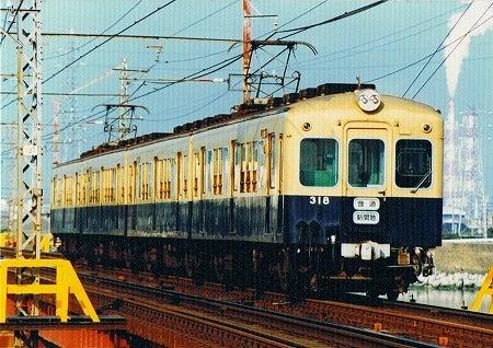 山陽電気鉄道300形電車 | 廃鉄の...