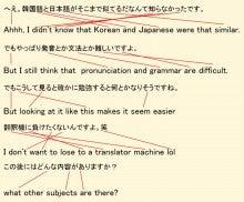 語 日本 韓国 同じ 語
