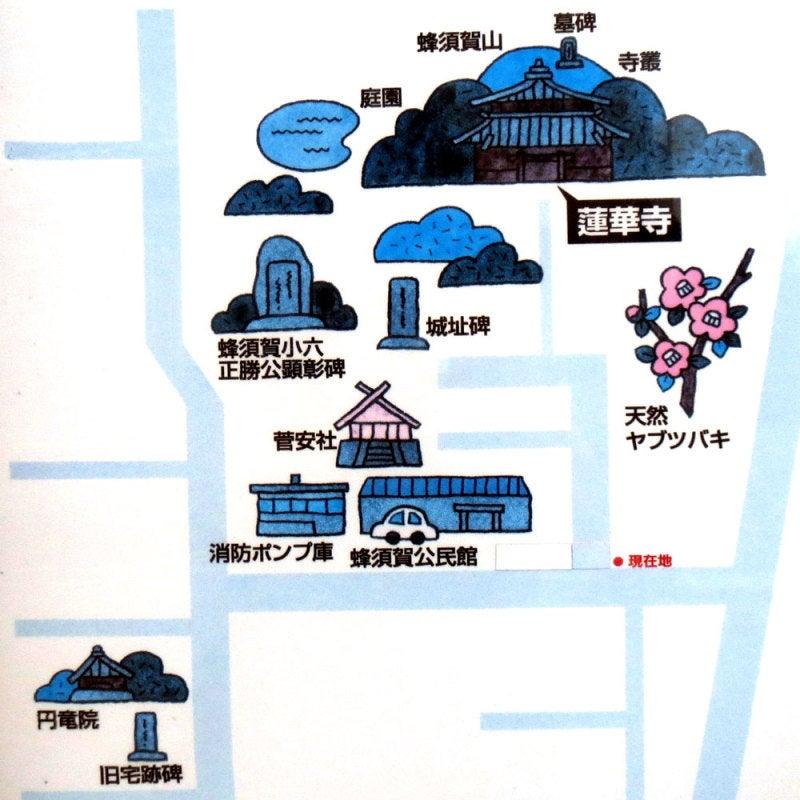 蜂須賀城/②案内図