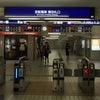 京阪電車守口市駅からの道案内の画像