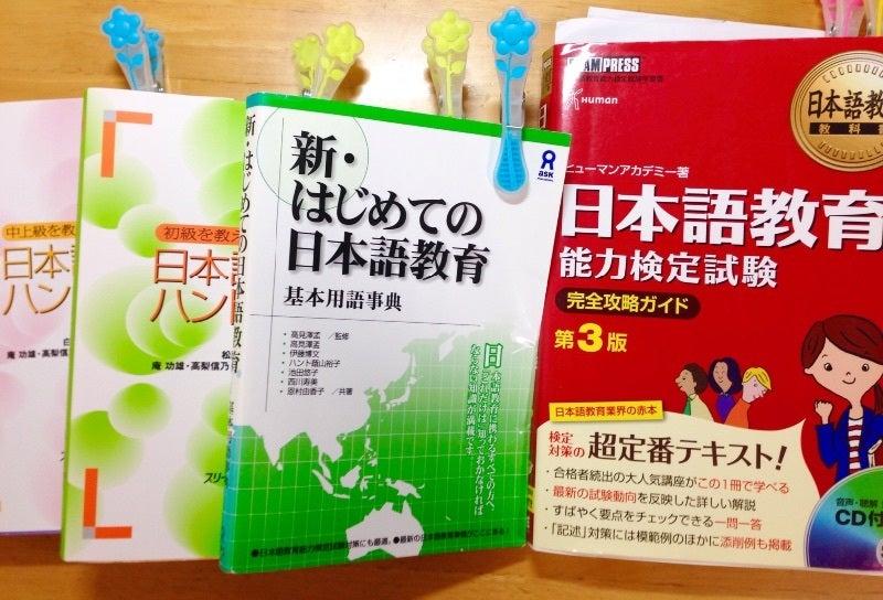 一番右の本の【接辞】の説明が間...