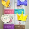 【受付終了】読書の秋♡プレゼント企画♡の画像