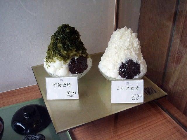 寛永堂目白本店(目白)~落ち着...