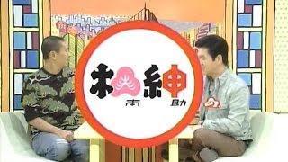 仏教について 松紳 | seii27のブ...