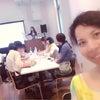【iPhoneフォト】自撮りの練習と、撮りっこワーク☆ iPhoneスマホフォト講座での画像