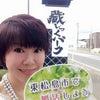 宮城県東松島市 独身男性・独身女性    親御さん向け婚活セミナーの画像