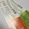 半券特典【晴-haru-の個人セッション】の画像