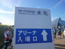 Mr.Children2015未完