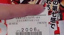 150915_30