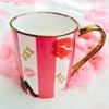 ♡キスマークたくさんマグカップ♡の画像