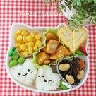 幼稚園弁当*ハートカップで♡愛情いっぱい♡ちぃのお弁当の記事より