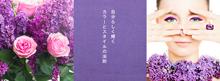 ラピス・スタイルFacebook