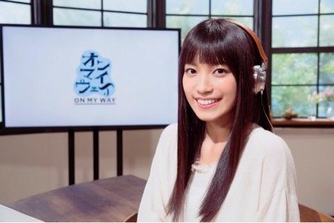 NHK「オンマイウェイ」 | miwaオ...