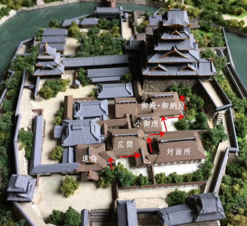 豊臣大坂城本丸復元模型【奥御殿】 | 城郭模型製作工房