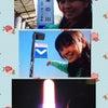 函館市電完乗!の画像