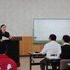 【北海道紋別市】紋別商工会議所 1日目・おもてなし英会話セミナーの画像