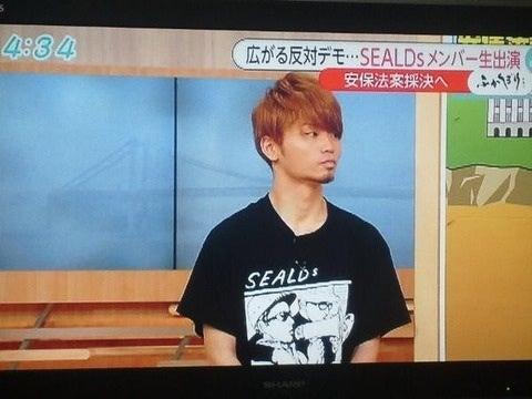 SEALDs 代表・奥田愛基のキリス...