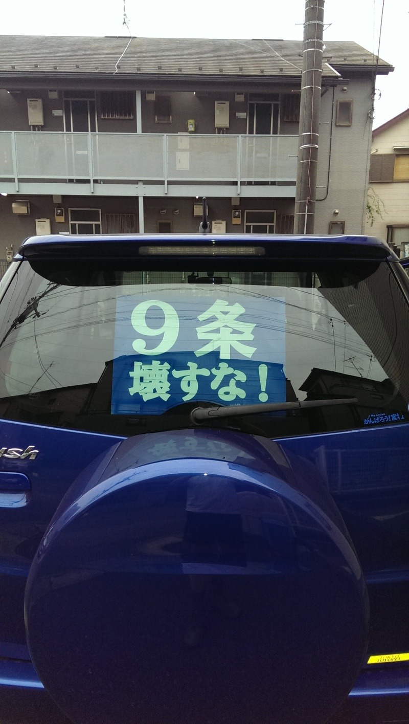 IMAG0380.jpg