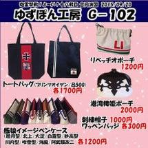 9/20 砲雷撃戦合…