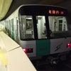 札幌市営地下鉄と馬車鉄道で大志を抱くの画像