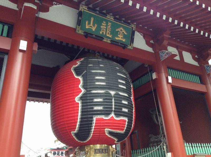 東京都台東区浅草/浅草寺(金龍山)の雷門