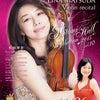 松田理奈さんのヴァイオリンリサイタルのチラシをデザイン制作させていただきましたの画像