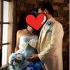 結婚祝い☆の画像