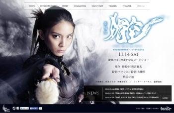 劇場版『媚空-ビクウ-』公式サイト