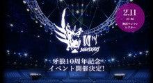 魔界ノ宴 GARO10TH