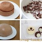 ちぃ4歳誕生日*くまさん*チョコレートクリームのドームケーキの記事より