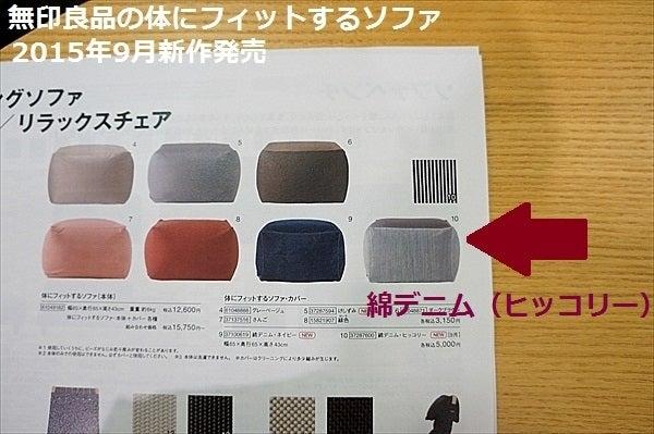 エムール 日本製 マイクロビーズクッション 『mochimochi』 キューブ Mサイズ クッション本体+専用