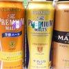 週末ビール2015/09/19(^^;の画像