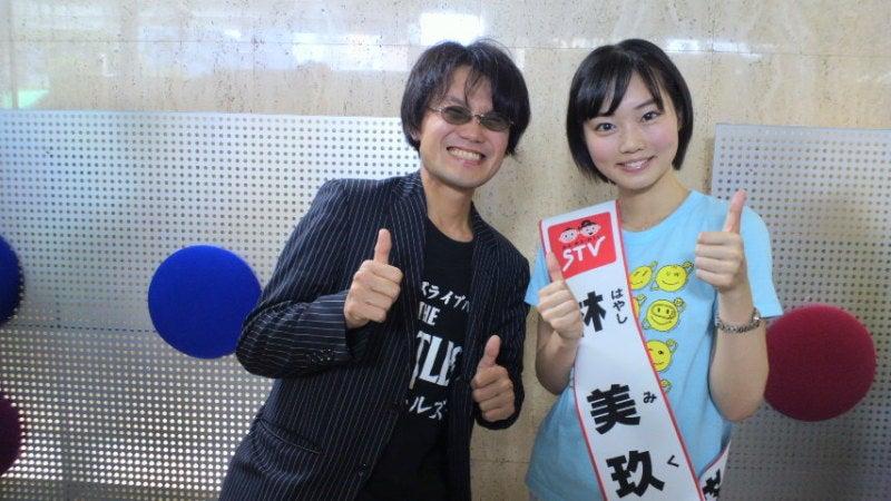 24時間テレビ2015`STVホールへ、お!...
