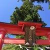 鼻顔稲荷神社の画像