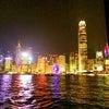 シルバーウィーク【香港】の画像
