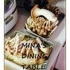 9月料理レッスンレポート!の画像