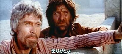 ダーティ・セブン (要塞攻防戦/...