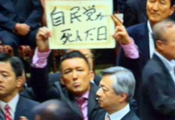 山本太郎議員へのバッシングが効かない。の記事より