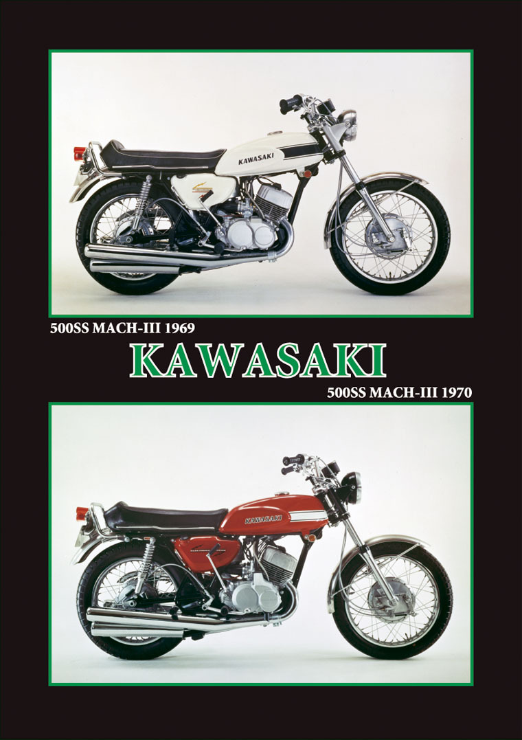 250cc Condenser Right Kawasaki S1A Mach I 1973