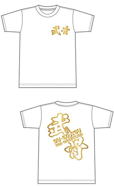武骨Tシャツ