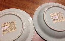 ちようど揃いのカレー皿がなかったのパスタとか何にでも使えるし、ということで。 まだ売り場には何枚か残ってました(^_^)v
