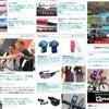 ユーロバイク旅行記⑥ シクロワイヤードに掲載して頂きました!!の画像